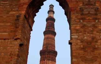 Qutab Minart, Delhi, India